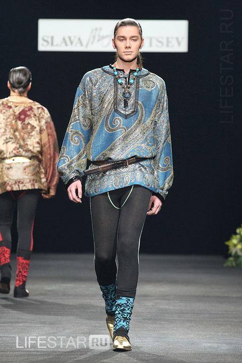 Одежда От Зайцева