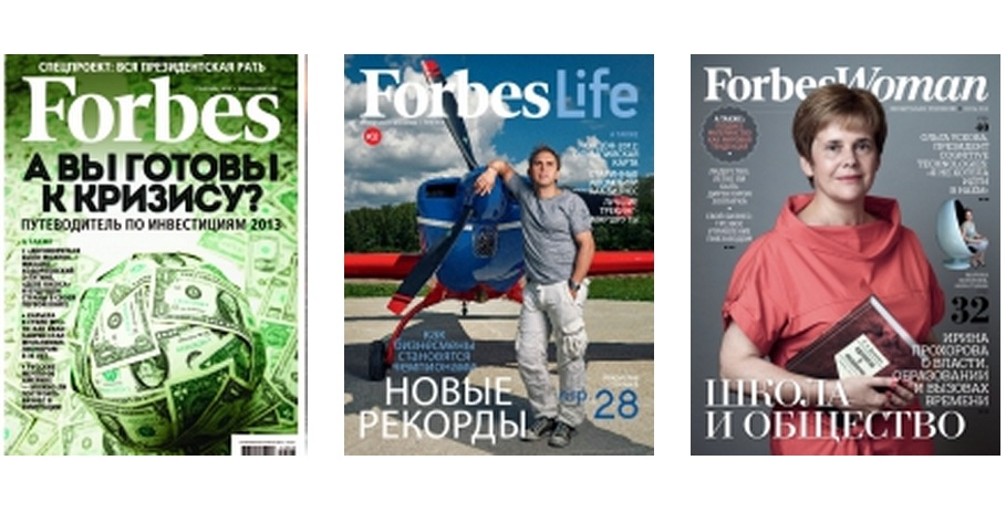 Forbes-september-2012