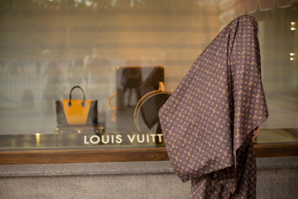 Паранджа Louis Vuitton