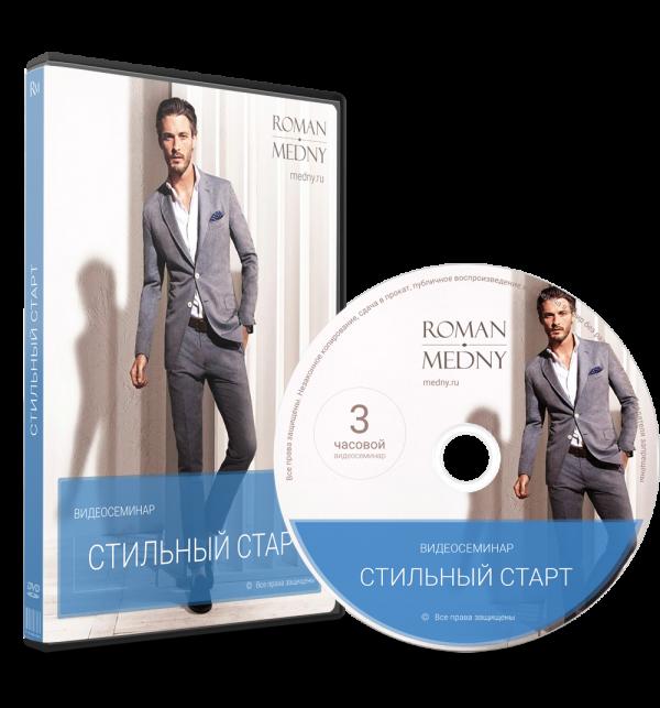 3D-DVD-Cover+DVD-1000х1072 (2)