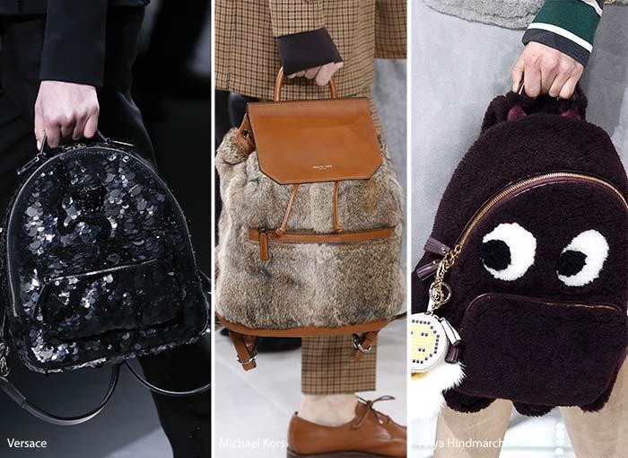 Модные сумки осени-зимы - рюкзаки