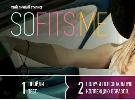 SoFits.me