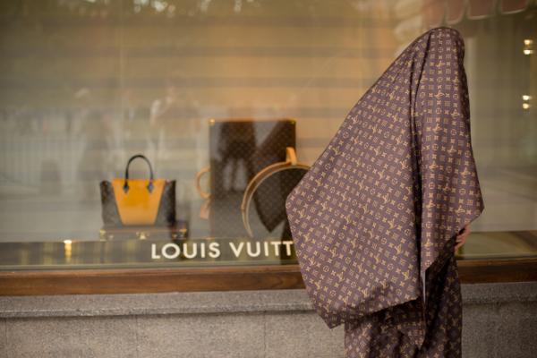 Паранджа Louis Vuitton