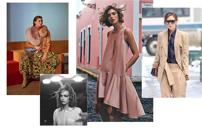 Стиль «Фьюжн»: как меняется современная мода